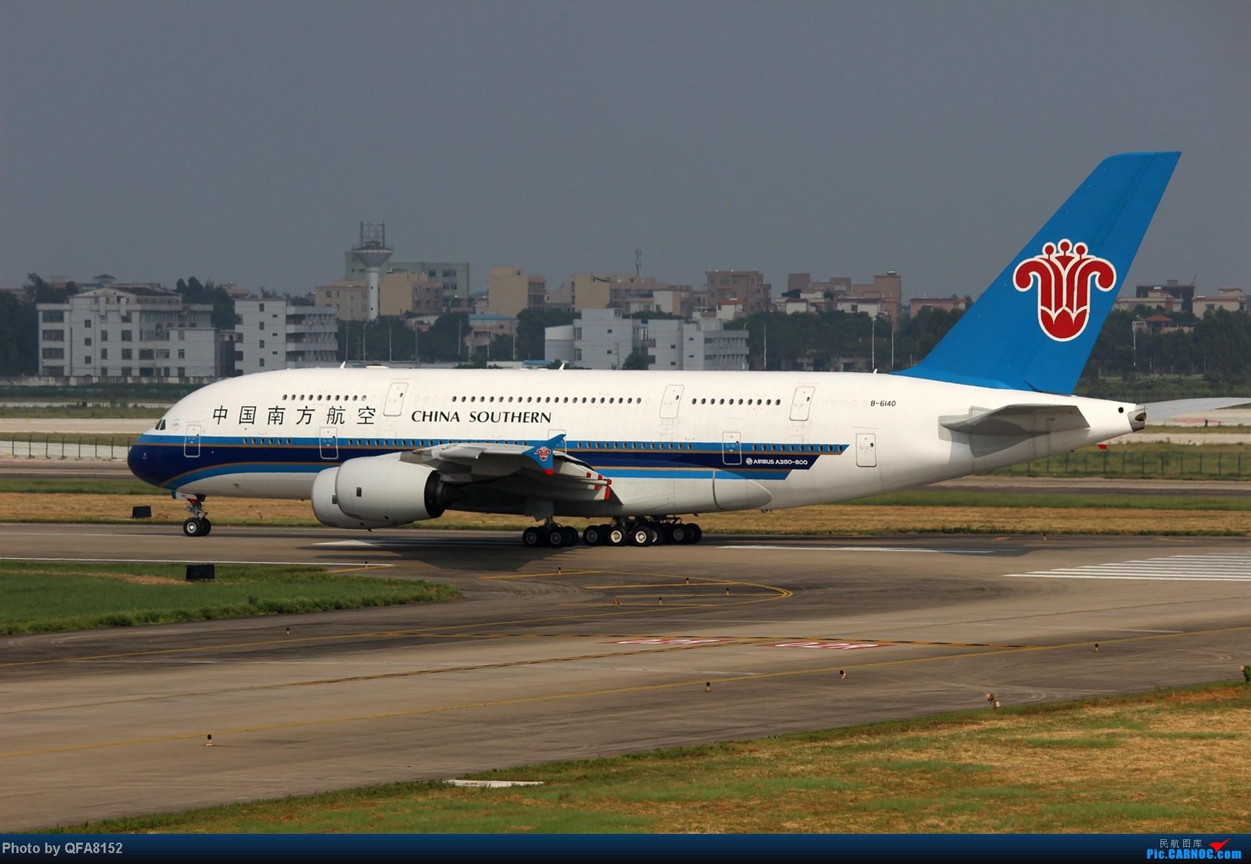 Re:[原创]2014.10.2广州白云消防塔拍机 AIRBUS A380 B-6140 中国广州白云机场