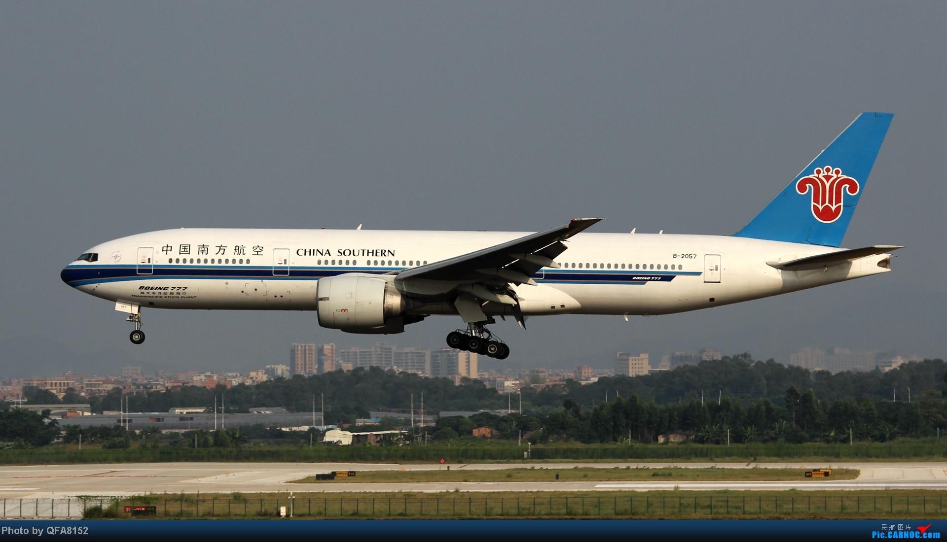 Re:[原创]2014.10.2广州白云消防塔拍机 BOEING 777-200 B-2057 中国广州白云机场