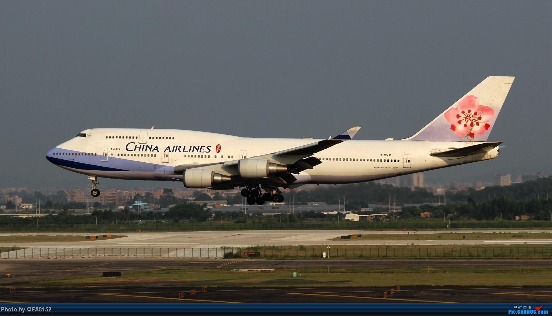 Re:[原创]2014.10.2广州白云消防塔拍机 BOEING 747-400 B-18211 中国广州白云机场