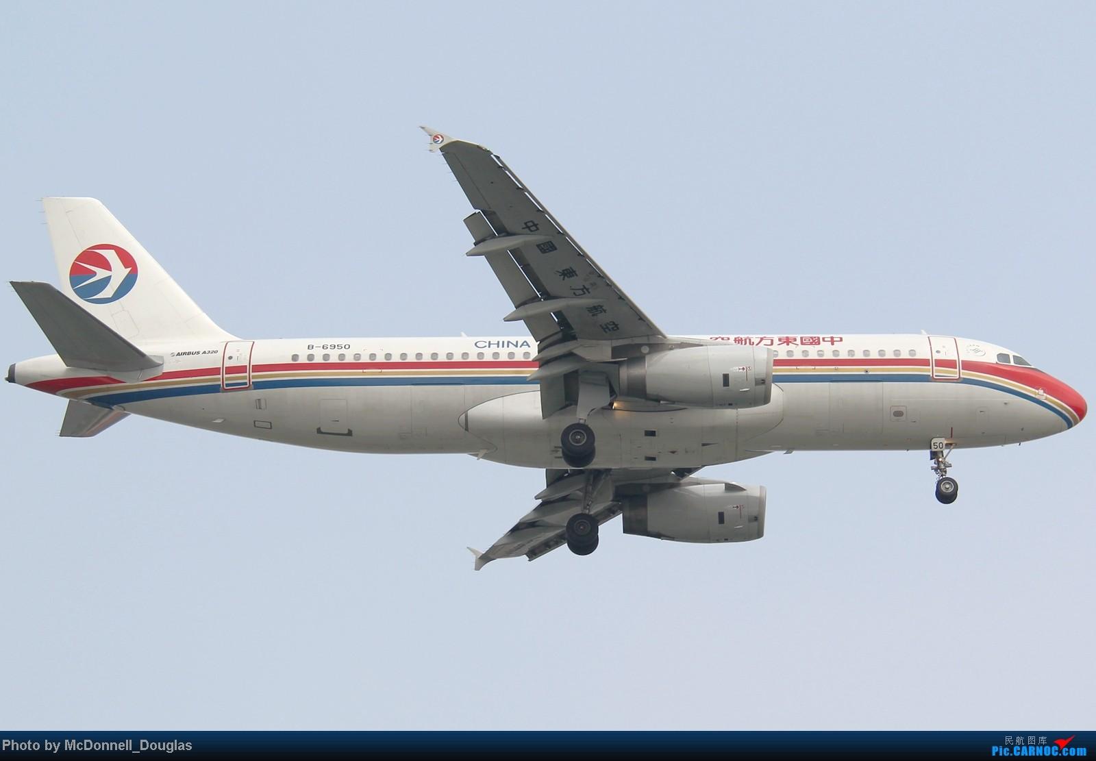 Re:[原创]【上海飞友会】ZSSS杂图一组 AIRBUS A320-200 B-6950 中国上海虹桥机场
