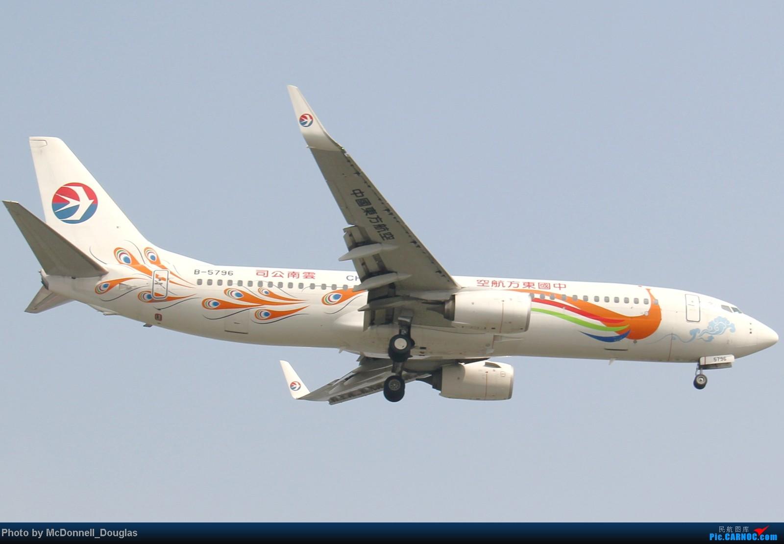 Re:[原创]【上海飞友会】ZSSS杂图一组 BOEING 737-800 B-5796 中国上海虹桥机场