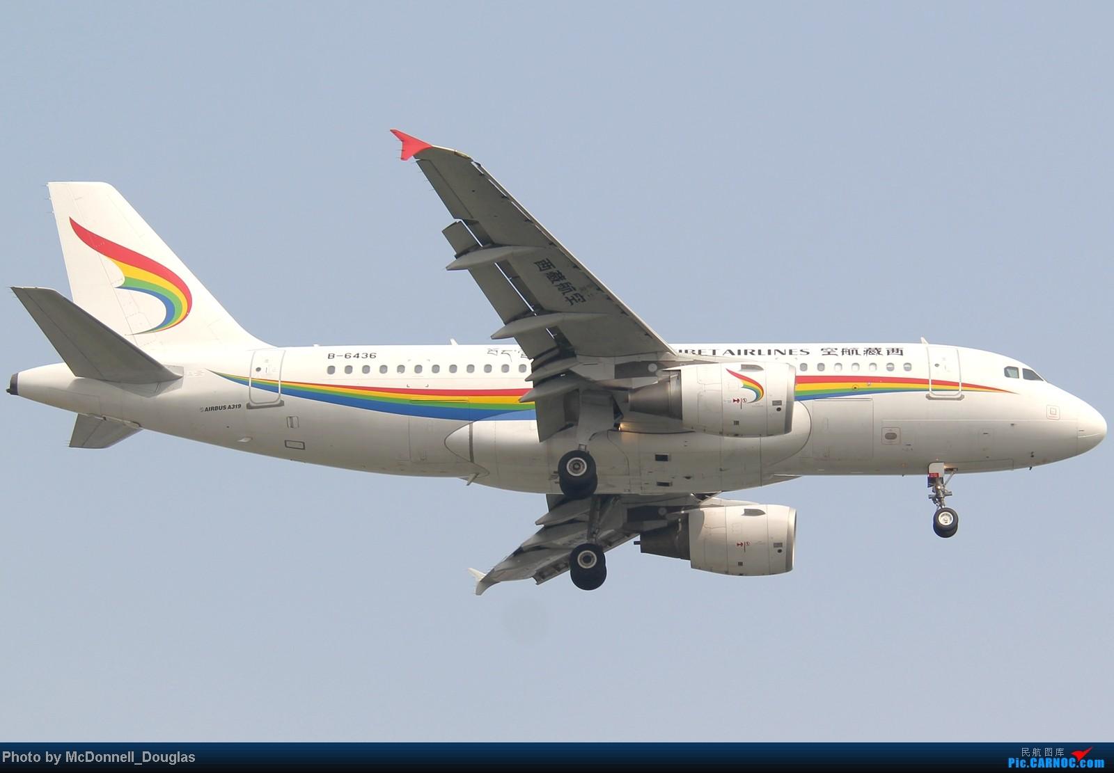 Re:[原创]【上海飞友会】ZSSS杂图一组 AIRBUS A319-100 B-6436 中国上海虹桥机场