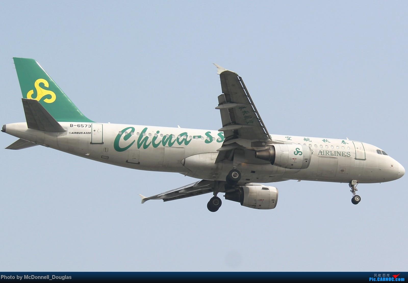 Re:[原创]【上海飞友会】ZSSS杂图一组 AIRBUS A320-200 B-6573 中国上海虹桥机场