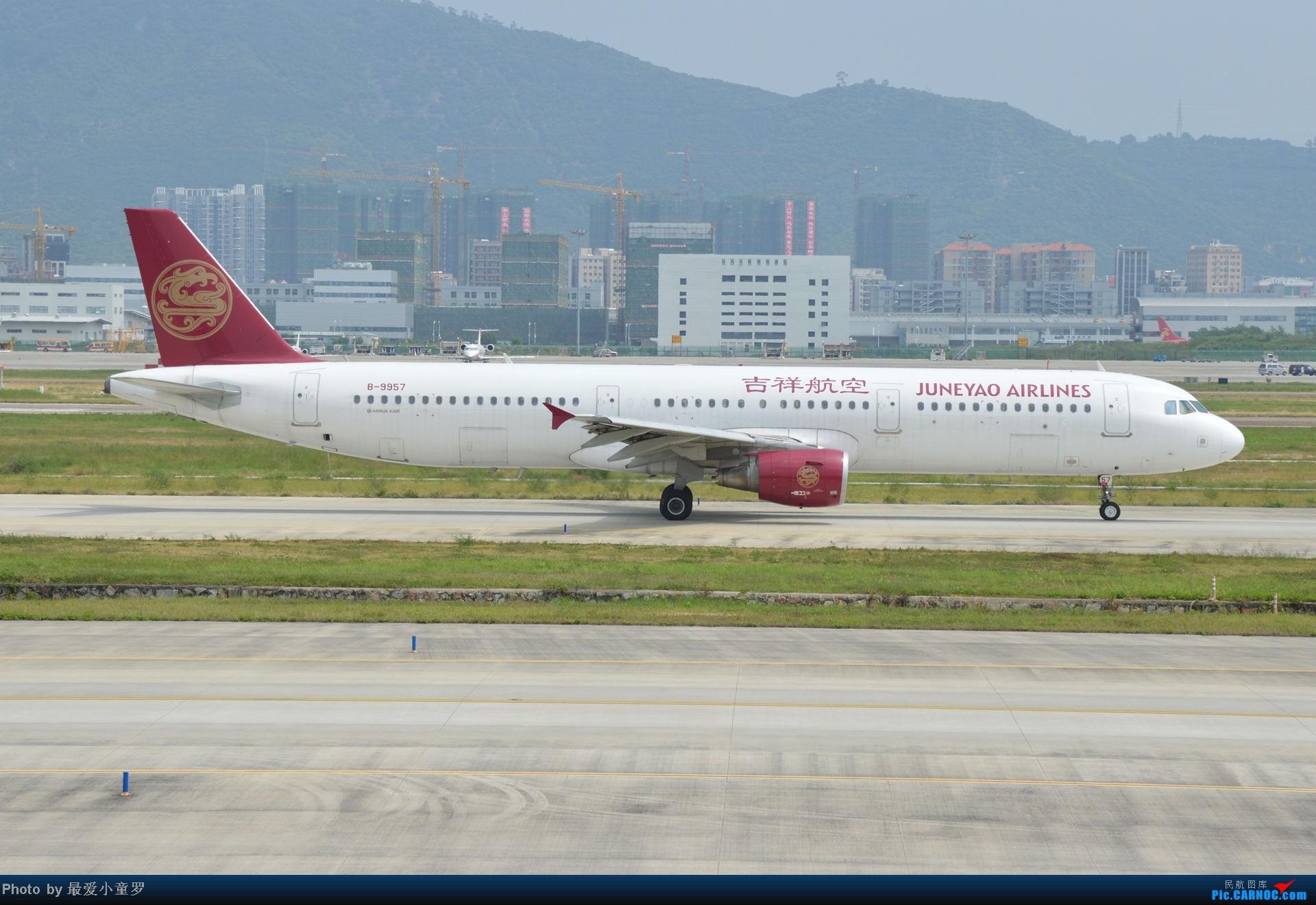 2014年国庆假期深圳广州四天拍机,多图没怎么修 AIRBUS A321-200 B-9957 中国深圳宝安机场