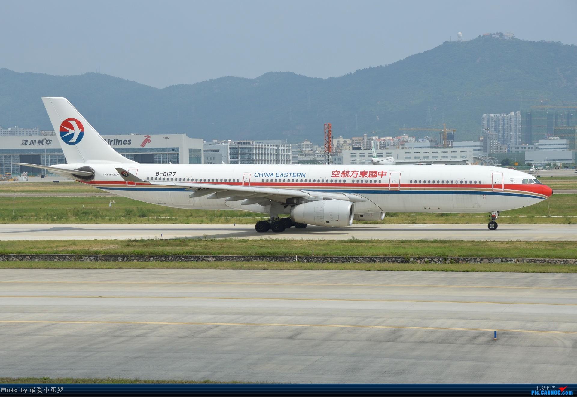 Re:[原创]2014年国庆假期深圳广州四天拍机,多图没怎么修 AIRBUS A330-300 B-6127 中国深圳宝安机场