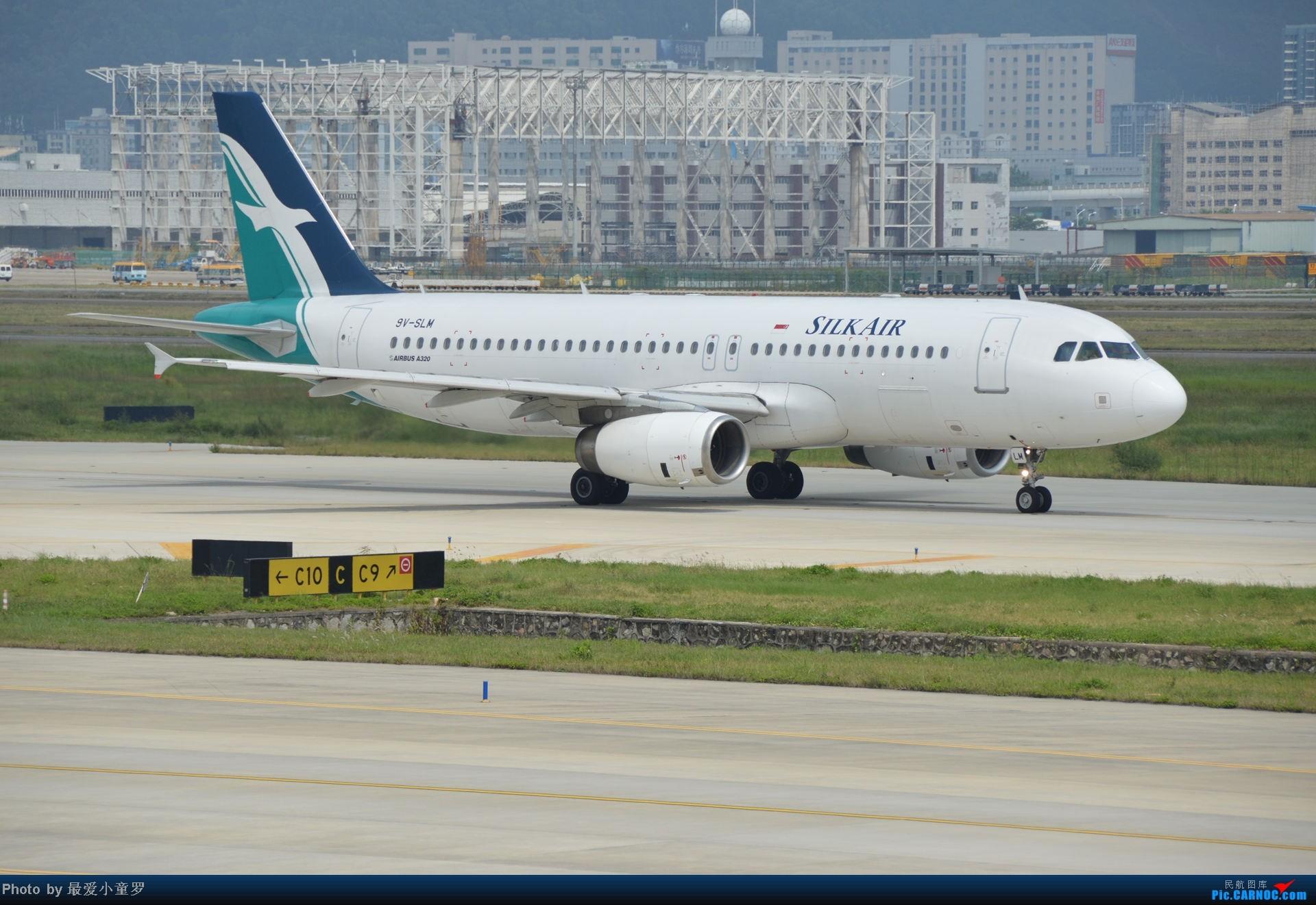 Re:[原创]2014年国庆假期深圳广州四天拍机,多图没怎么修 AIRBUS A320-200 9V-SLM