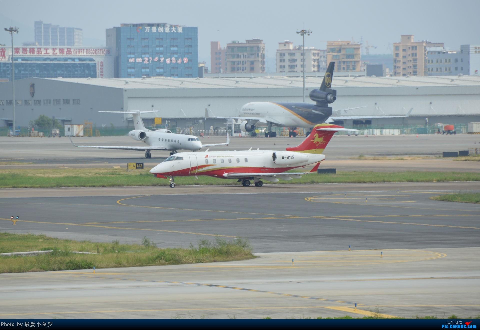 Re:[原创]2014年国庆假期深圳广州四天拍机,多图没怎么修 BOMBARDIER CHALLENGER B-8115