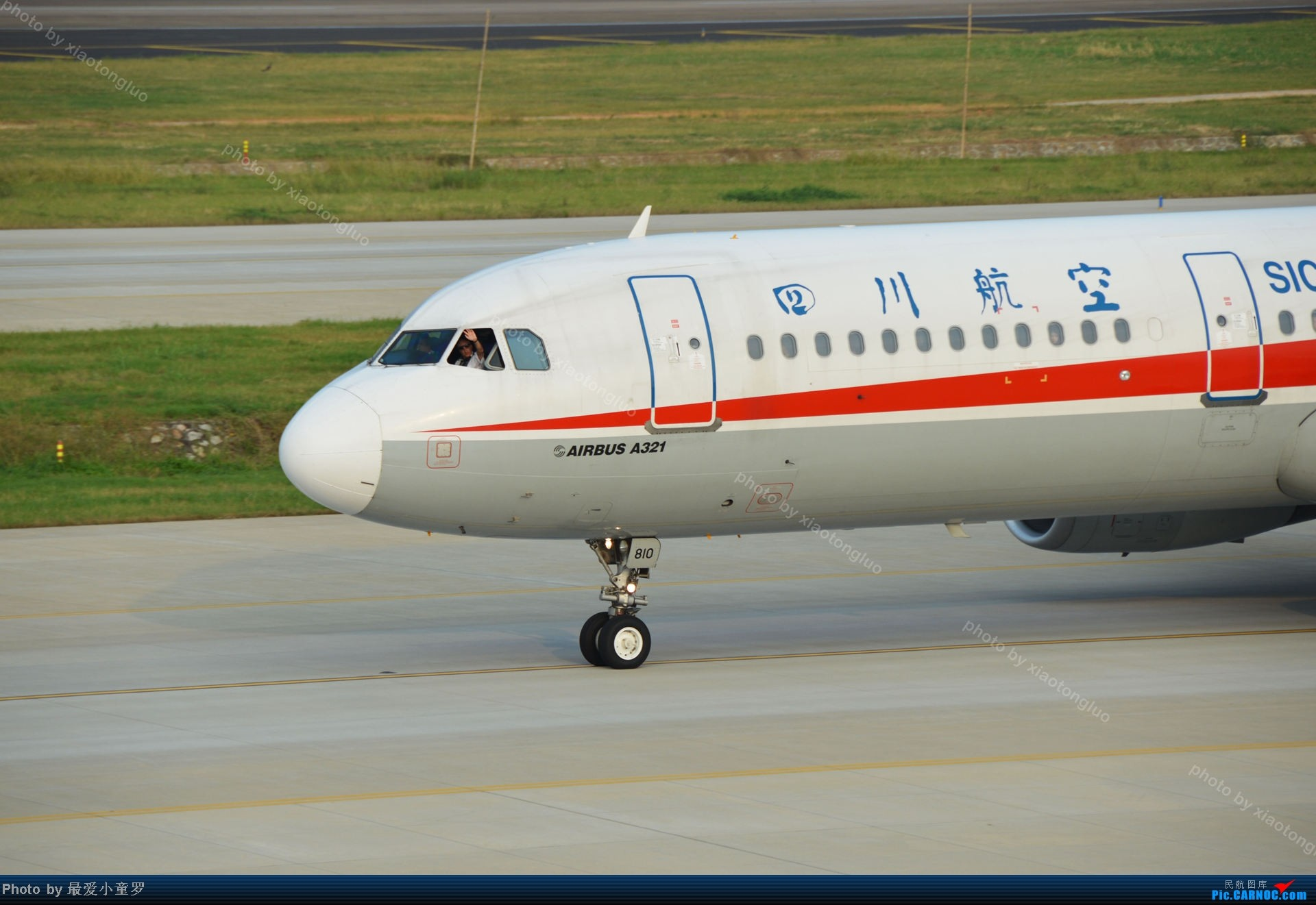 Re:[原创]2014年国庆假期深圳广州四天拍机,多图没怎么修 AIRBUS A321-200 B-6810 中国深圳宝安机场