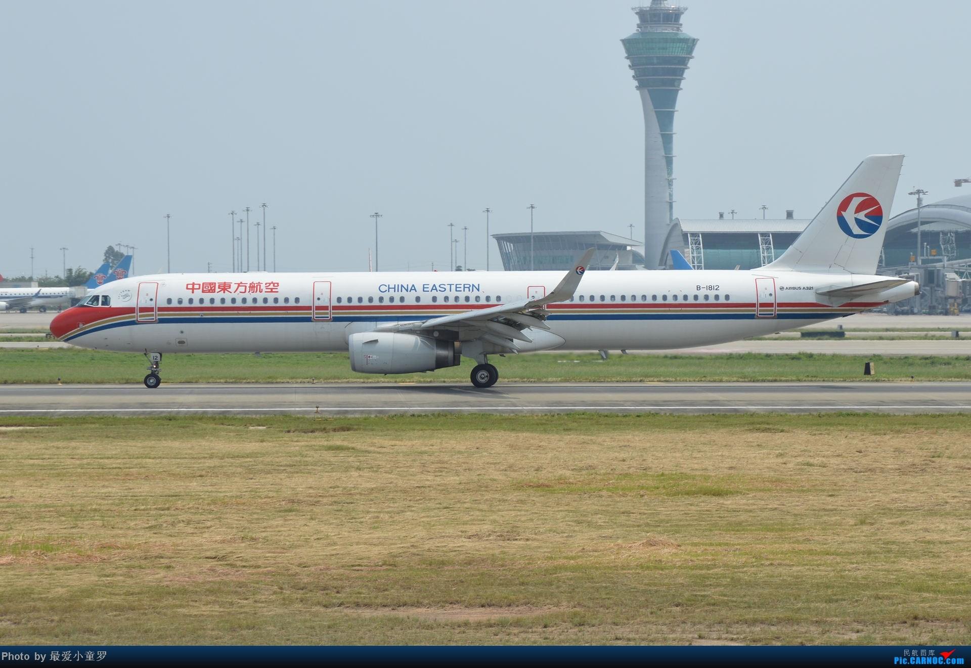 Re:[原创]2014年国庆假期深圳广州四天拍机,多图没怎么修 AIRBUS A321-200 B-1812 中国广州白云机场