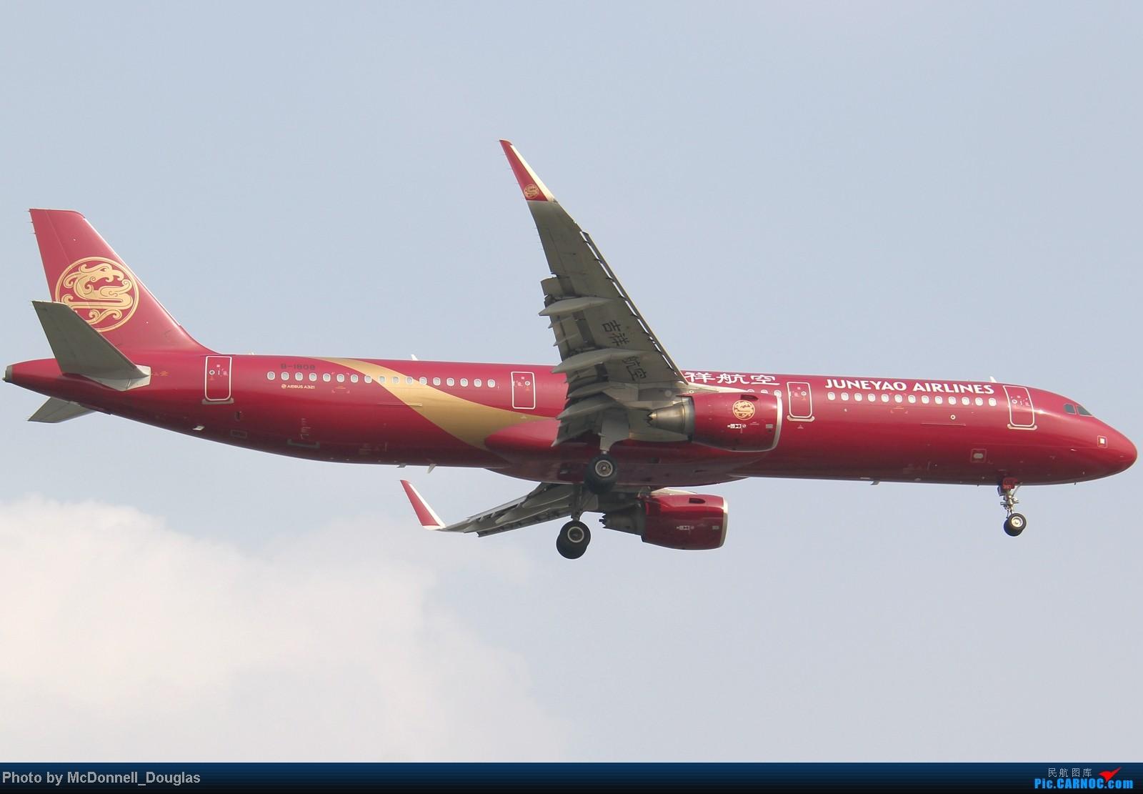Re:[原创]【上海飞友会】ZSSS杂图一组 AIRBUS A321-200 B-1808 中国上海虹桥机场