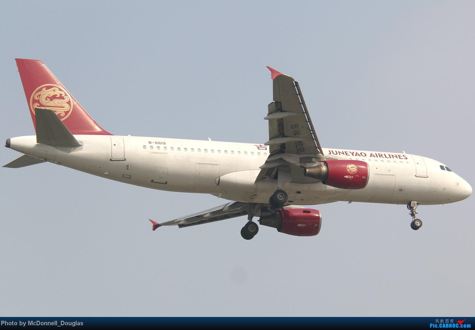 Re:[原创]【上海飞友会】ZSSS杂图一组 AIRBUS A320-200 B-6619 中国上海虹桥机场