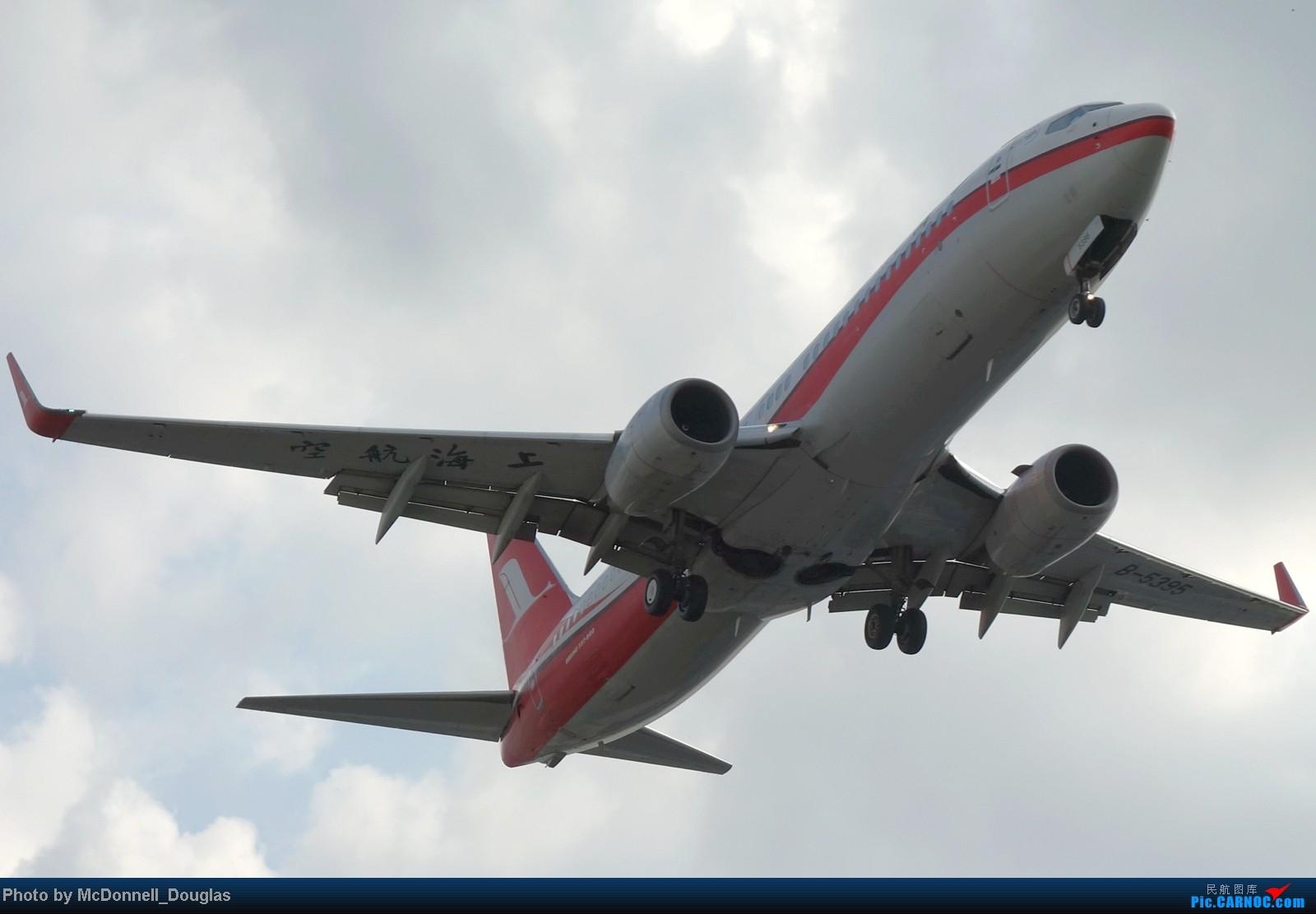 Re:[原创]【上海飞友会】ZSSS杂图一组 BOEING 737-800 B-5395 中国上海虹桥机场