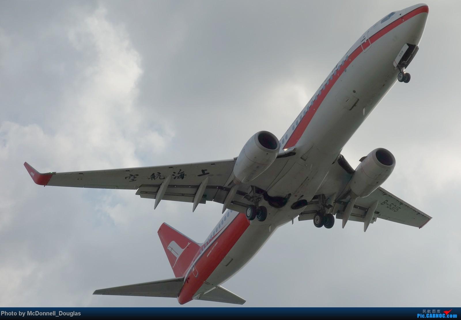 Re:[原创]【上海飞友会】ZSSS杂图一组 BOEING 737-800 B-5315 中国上海虹桥机场
