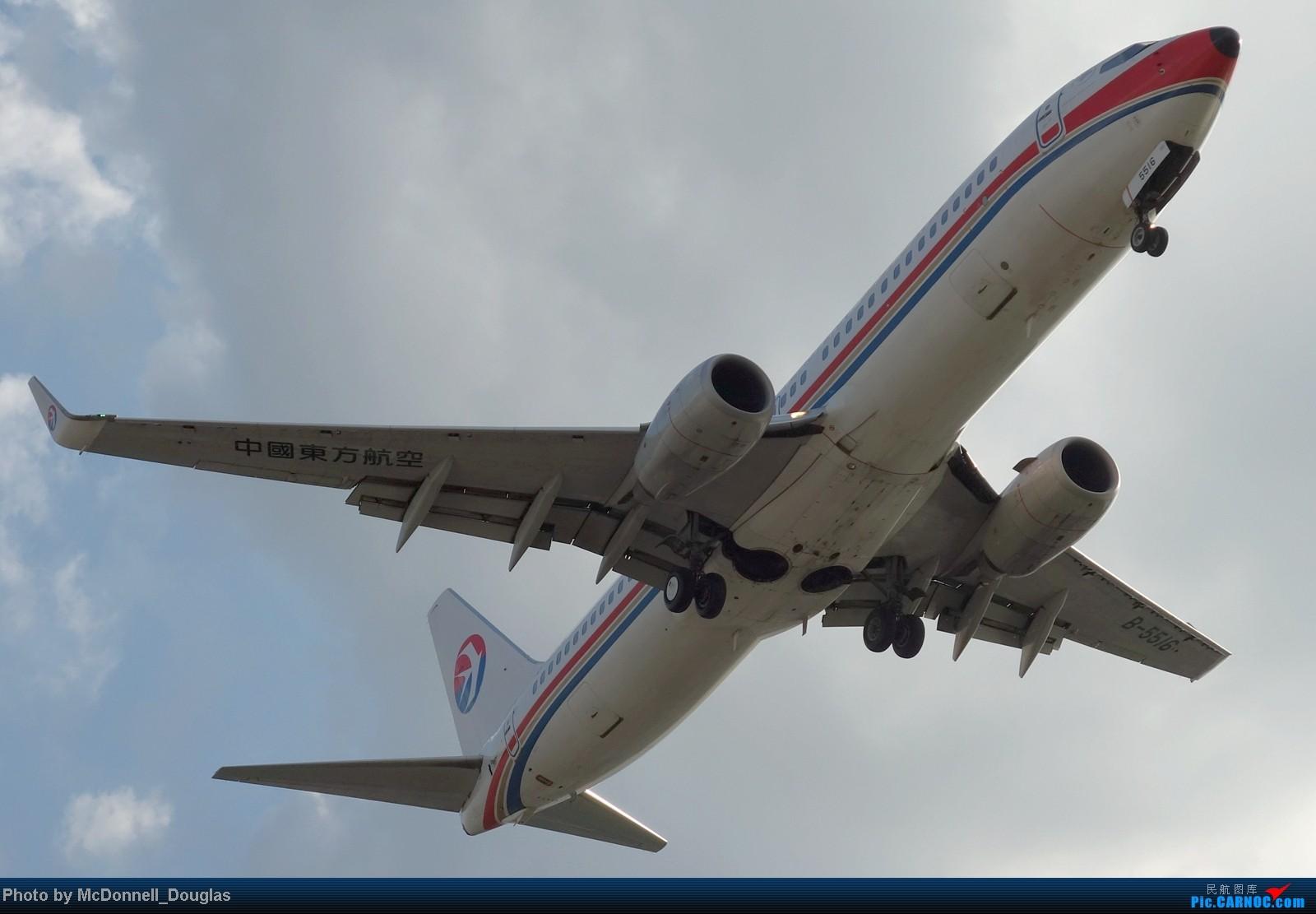 Re:[原创]【上海飞友会】ZSSS杂图一组 BOEING 737-800 B-5516 中国上海虹桥机场