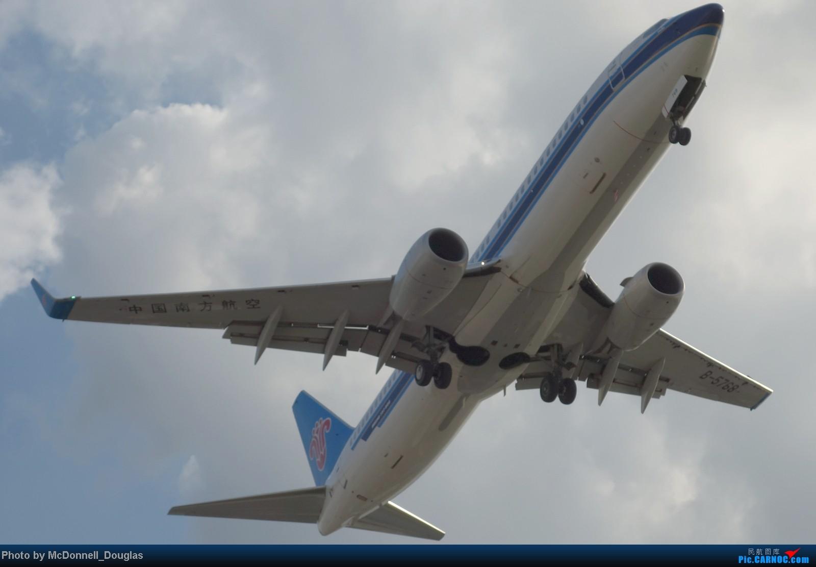 Re:[原创]【上海飞友会】ZSSS杂图一组 BOEING 737-800 B-5768 中国上海虹桥机场