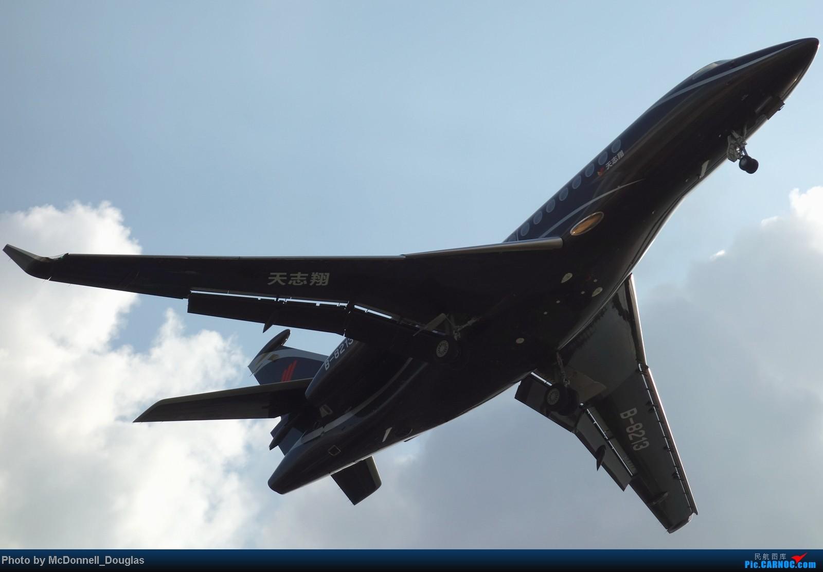 Re:[原创]【上海飞友会】ZSSS杂图一组 DASSAULT FALCON 7X B-8213 中国上海虹桥机场