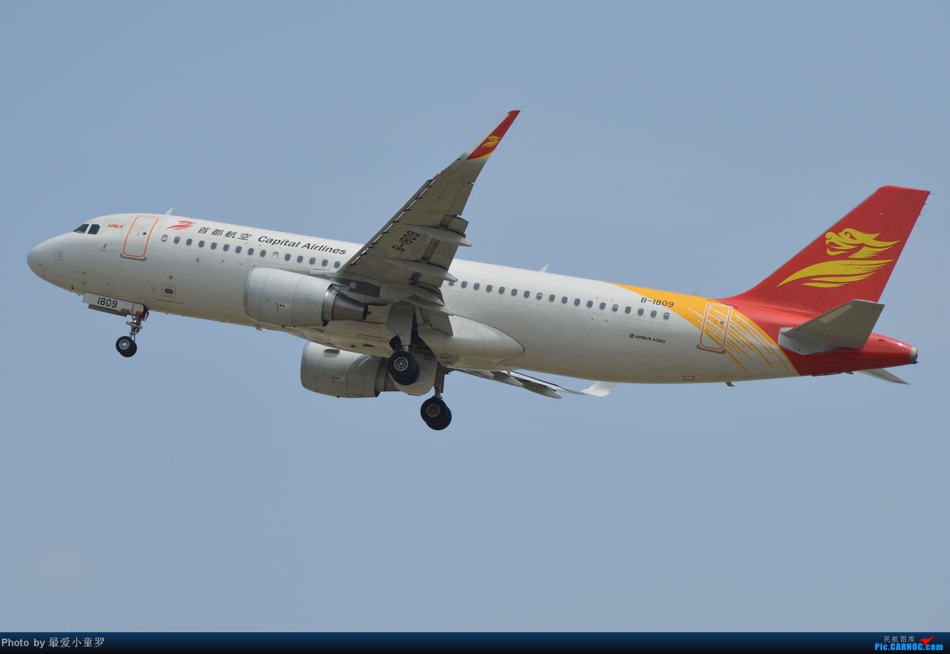 Re:[原创]2014年国庆假期深圳广州四天拍机,多图没怎么修 AIRBUS A320-200 B-1809 中国广州白云机场