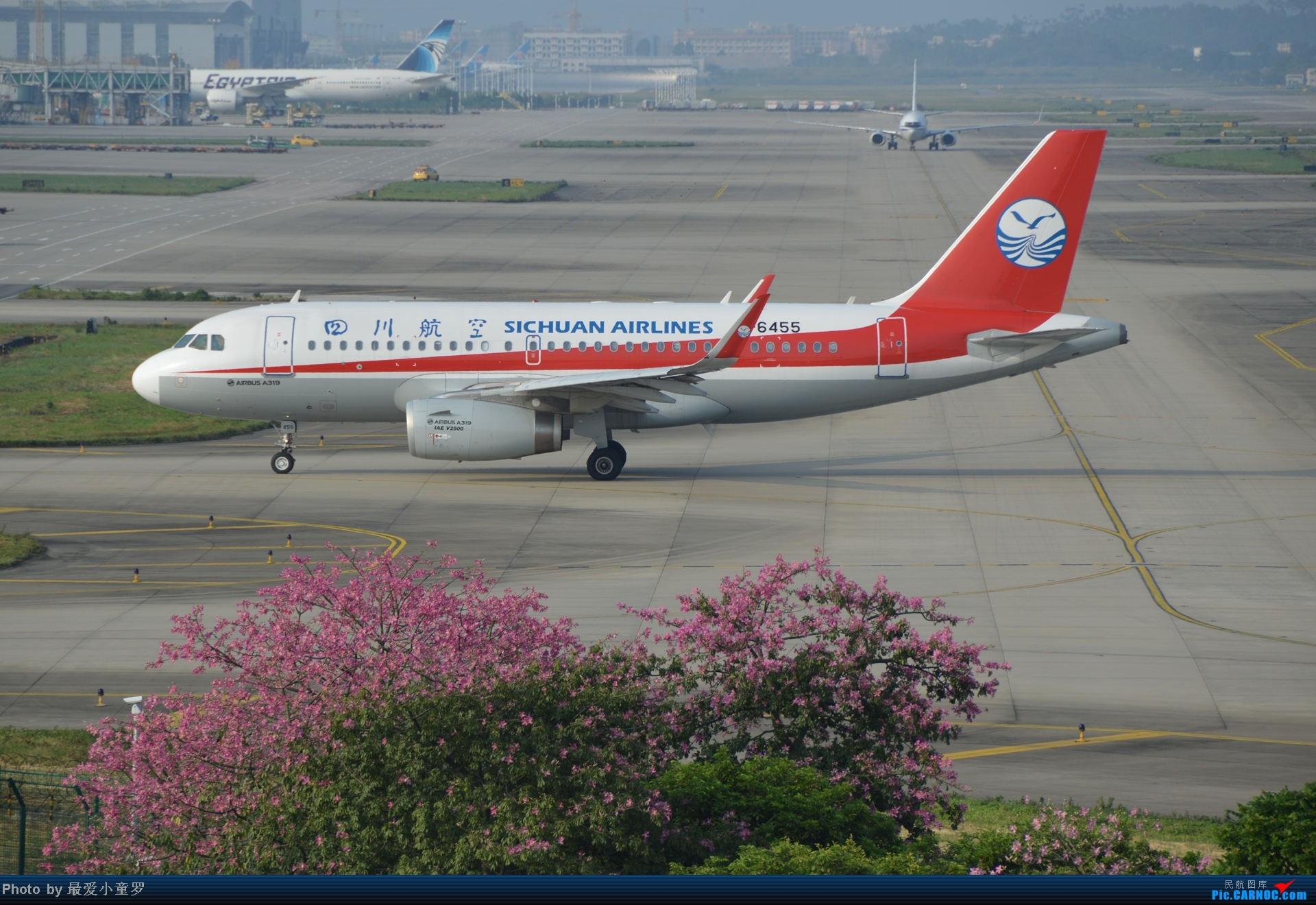 Re:[原创]2014年国庆假期深圳广州四天拍机,多图没怎么修 AIRBUS A320-200 B-1822 中国广州白云机场