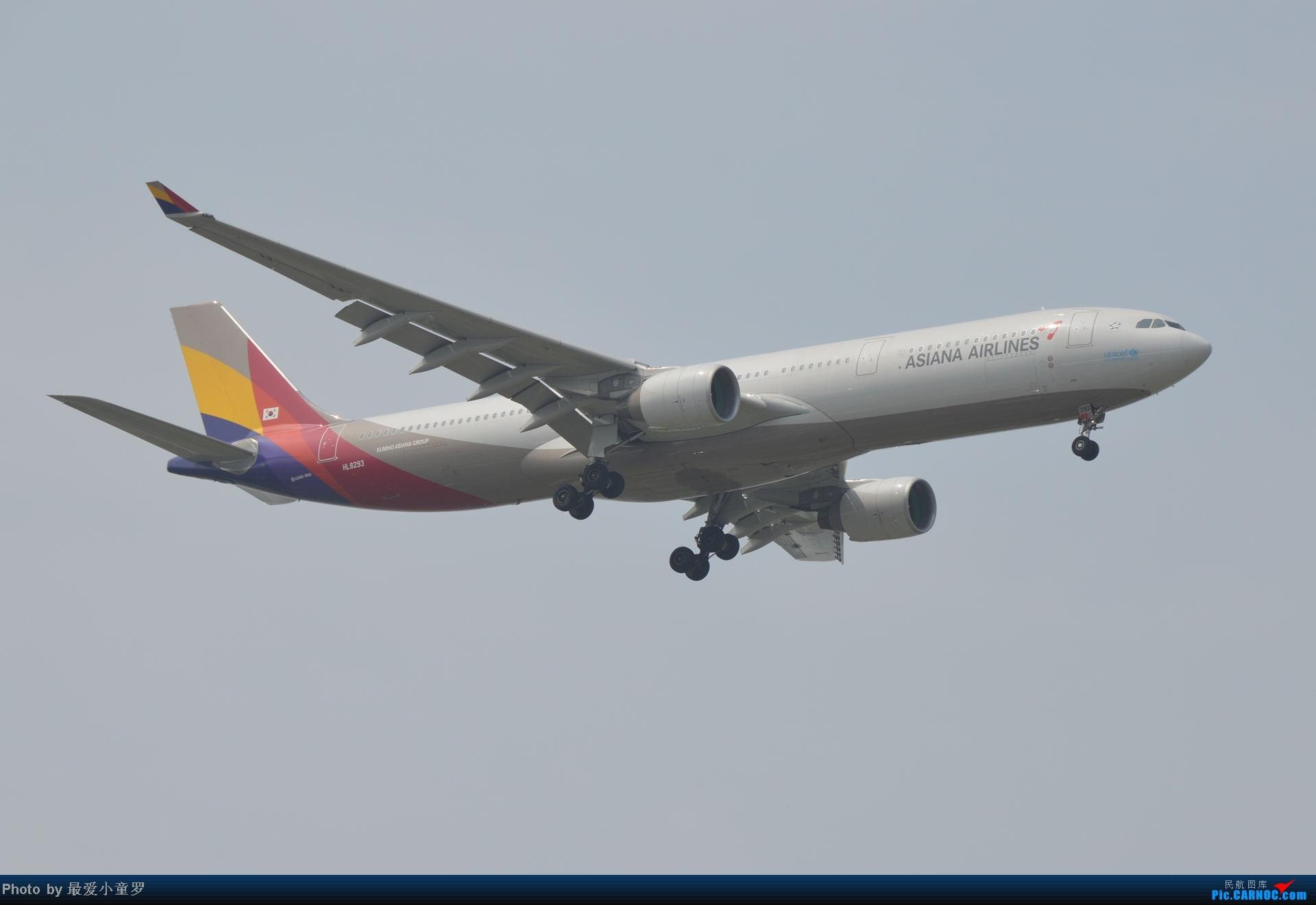 Re:[原创]2014年国庆假期深圳广州四天拍机,多图没怎么修 AIRBUS A330-300 HL8293