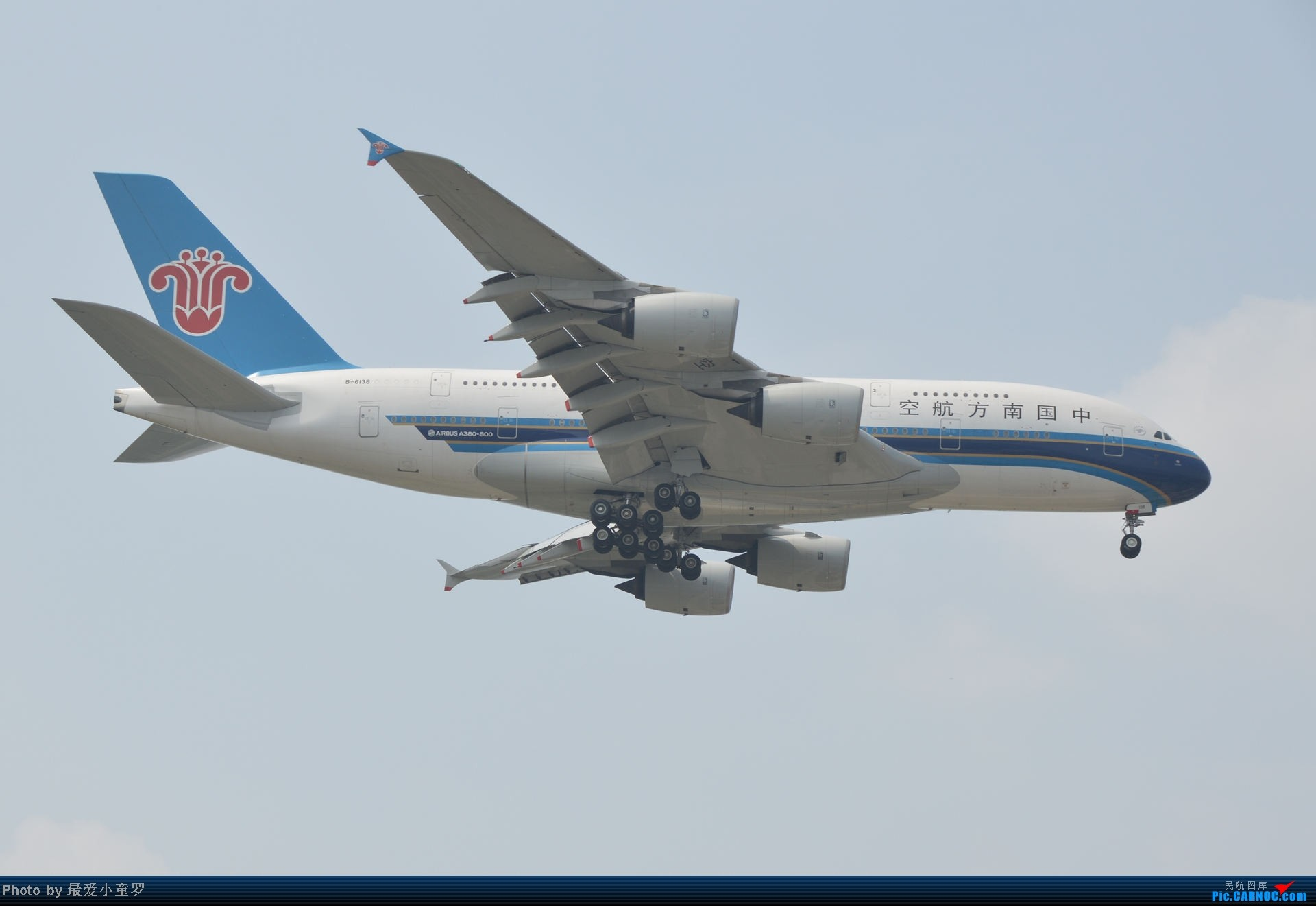 Re:[原创]2014年国庆假期深圳广州四天拍机,多图没怎么修 AIRBUS A380 B-6138 中国广州白云机场