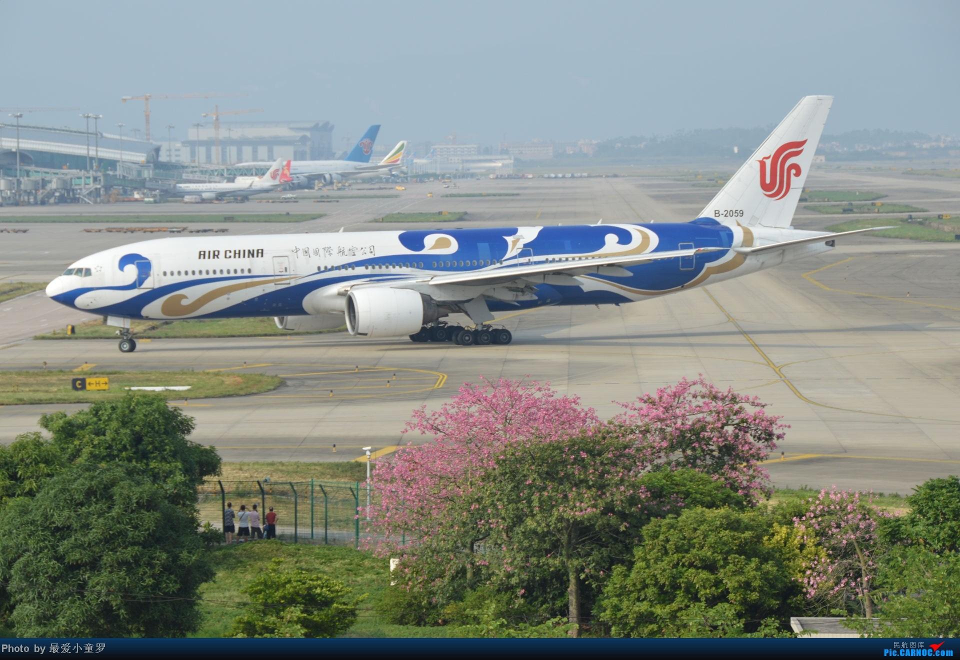 Re:[原创]2014年国庆假期深圳广州四天拍机,多图没怎么修 BOEING 777-200 B-2059 中国广州白云机场