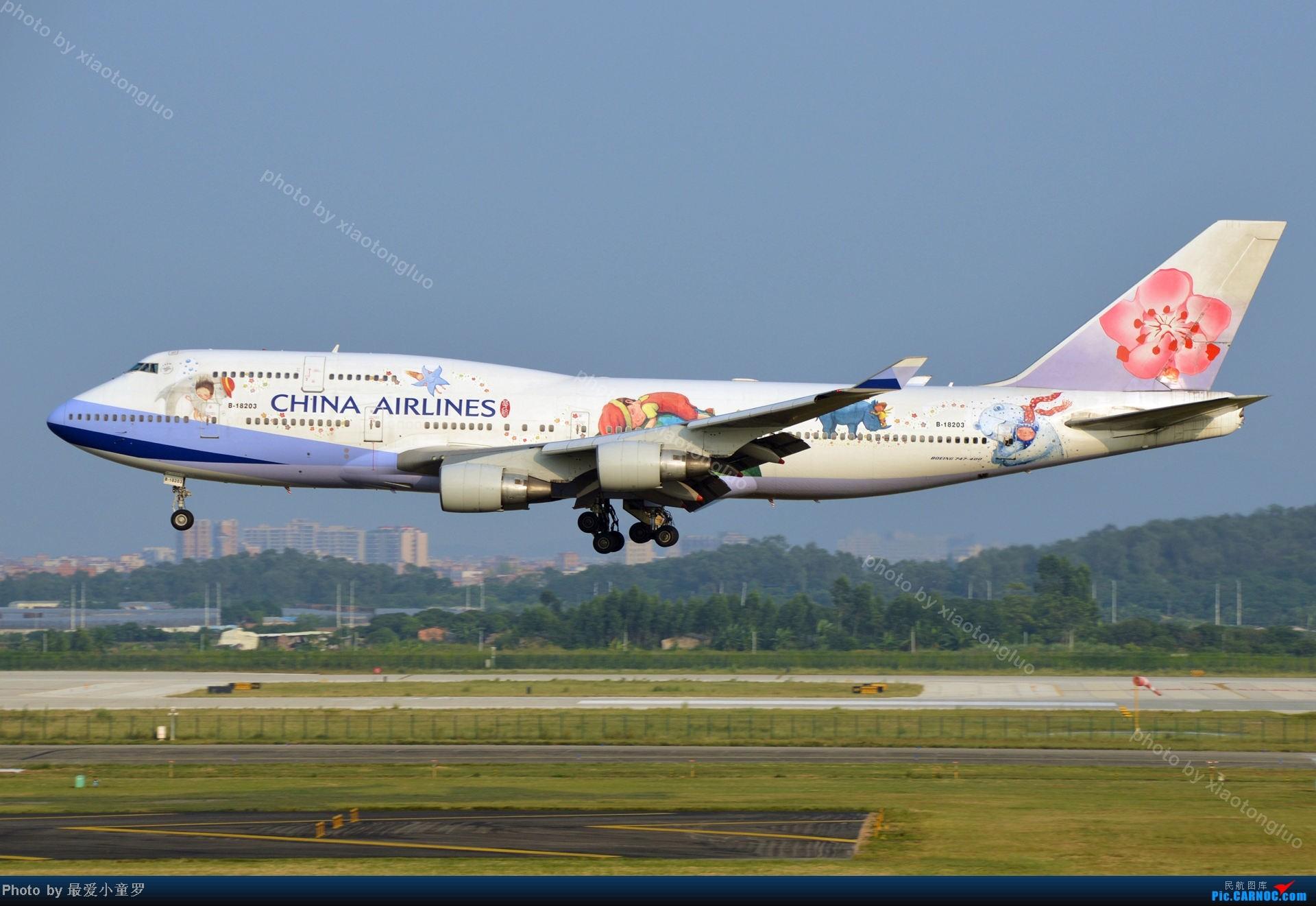 Re:[原创]2014年国庆假期深圳广州四天拍机,多图没怎么修 BOEING 747-400 B-18203 中国广州白云机场
