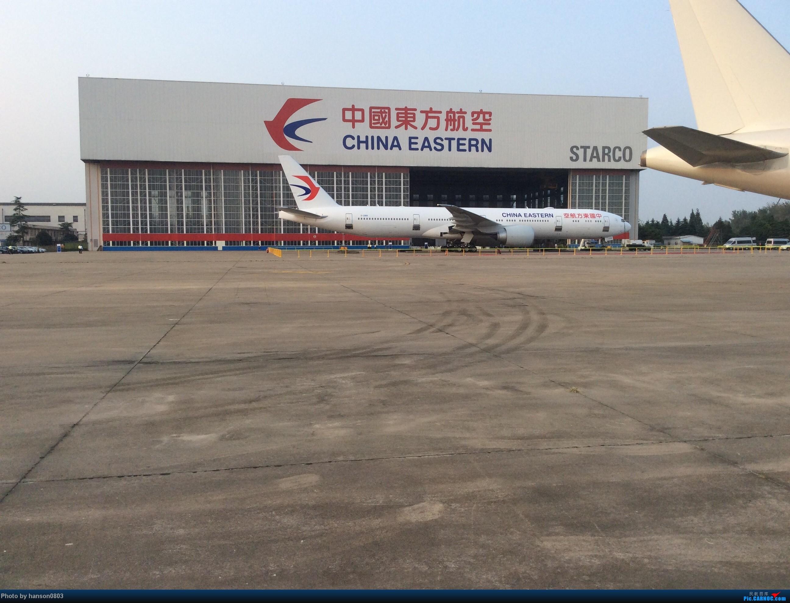 Re:[原创]不一样视野的MU77W,不和你们拼镜头~~~~~~不和你们拼画质~~~~~~只要特殊! BOEING 777-300ER B-2001 中国上海虹桥机场