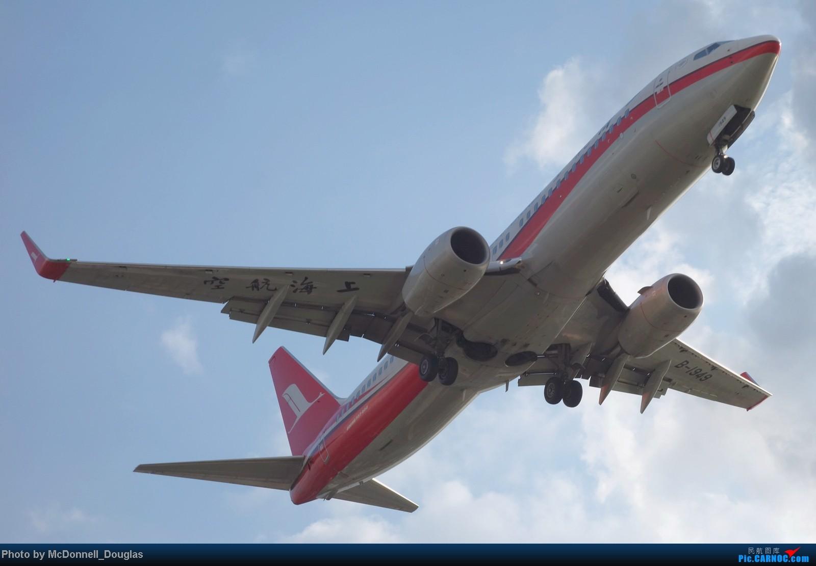 Re:[原创]【上海飞友会】ZSSS杂图一组 BOEING 737-800 B-1949 中国上海虹桥机场