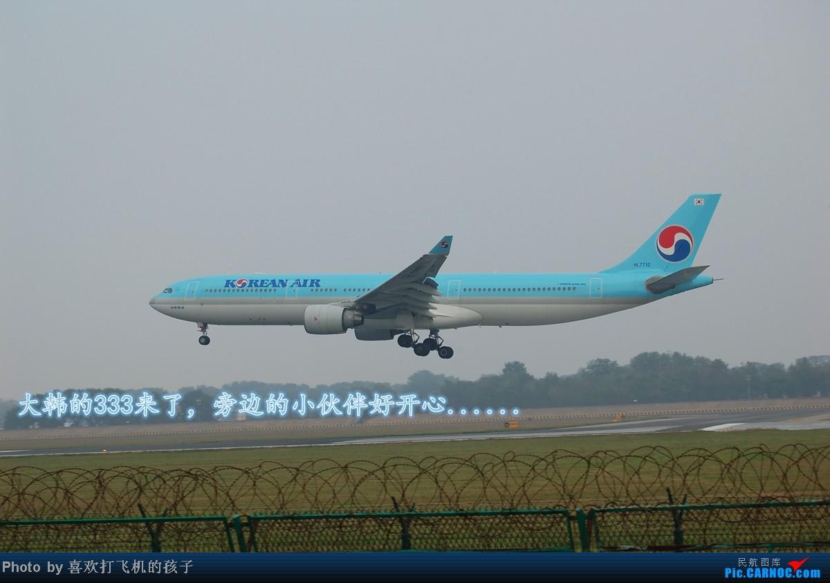 中国青岛流亭机场