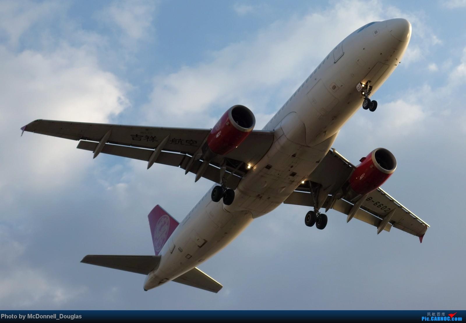 Re:[原创]【上海飞友会】ZSSS杂图一组 AIRBUS A320-200 B-6602 中国上海虹桥机场