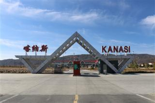 Re:9月19日至25日:CKG-URC-KJI-URC-CKG,新疆喀纳斯金秋之行,在寒冷与干燥中感受北疆之美!