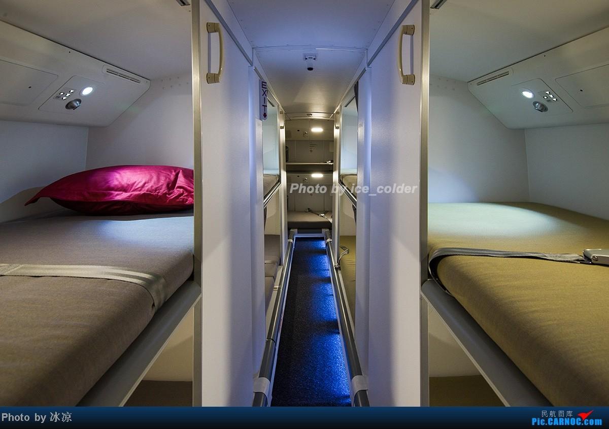 Re:[原创]跟着图,我们好好逛逛国航新一代机皇中的第一架波音747-8i(注册号B-2485) BOEING 747-8I B-2485 中国北京首都机场