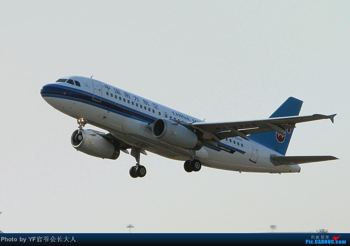 [原创]10月6日一组逆光,从早上拍到下午,还是要请教一下各位高手怎样拍逆光 AIRBUS A319-100 B-6205 中国沈阳桃仙机场