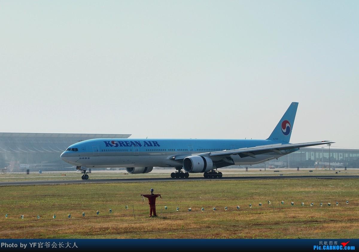 Re:[原创]10月6日一组逆光,从早上拍到下午,还是要请教一下各位高手怎样拍逆光 BOEING 777-300 HL7534 中国沈阳桃仙机场