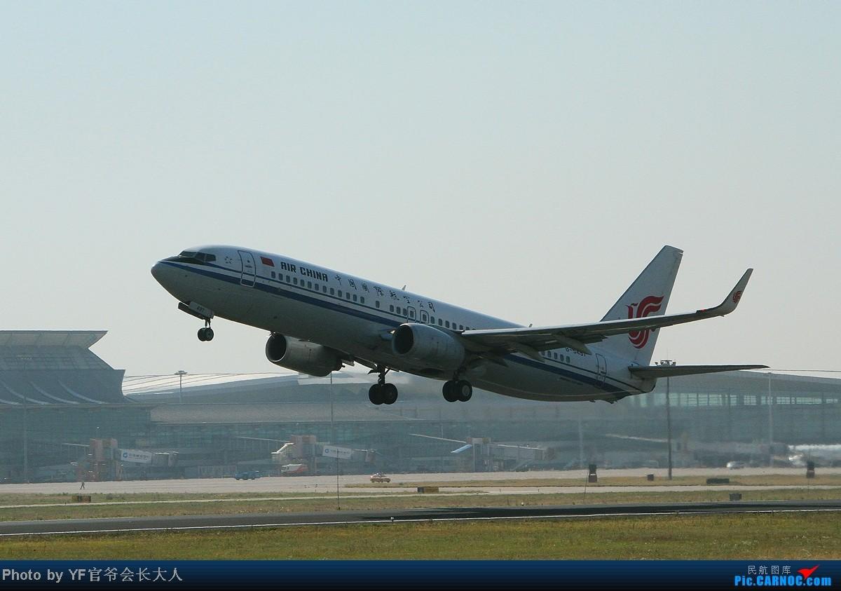 Re:[原创]10月6日一组逆光,从早上拍到下午,还是要请教一下各位高手怎样拍逆光 BOEING 737-800 B-5497 中国沈阳桃仙机场