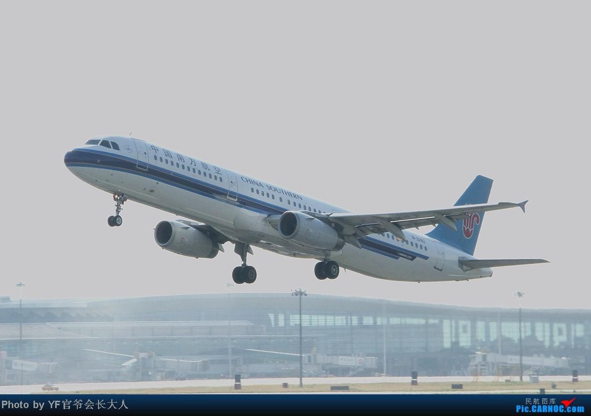 Re:[原创]10月6日一组逆光,从早上拍到下午,还是要请教一下各位高手怎样拍逆光 AIRBUS A321-200 B-2282 中国沈阳桃仙机场