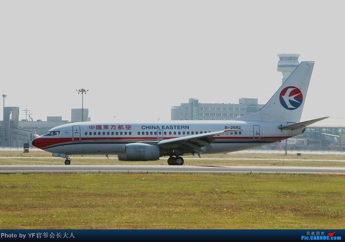 Re:[原创]10月6日一组逆光,从早上拍到下午,还是要请教一下各位高手怎样拍逆光 BOEING 737-700 B-2682 中国沈阳桃仙机场