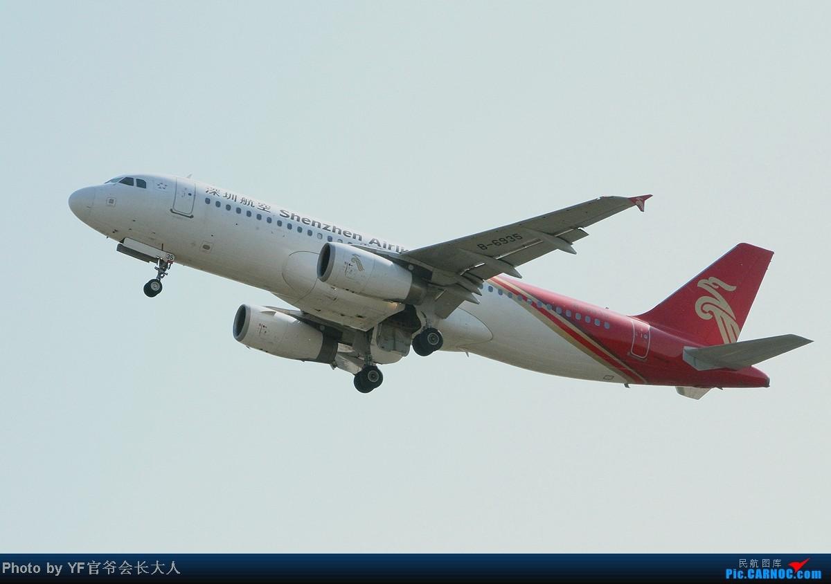 Re:[原创]10月6日一组逆光,从早上拍到下午,还是要请教一下各位高手怎样拍逆光 AIRBUS A320-200 B-6935 中国沈阳桃仙机场