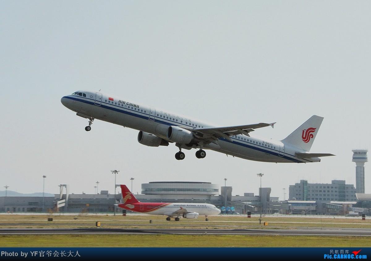 Re:[原创]10月6日一组逆光,从早上拍到下午,还是要请教一下各位高手怎样拍逆光 AIRBUS A321-200 B-6633 中国沈阳桃仙机场
