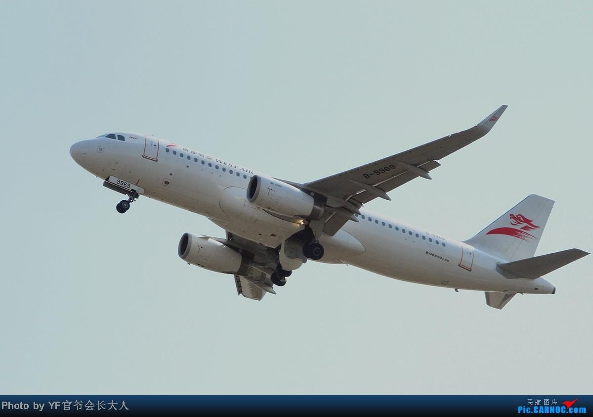 Re:[原创]10月6日一组逆光,从早上拍到下午,还是要请教一下各位高手怎样拍逆光 AIRBUS A320-200 B-9969 中国沈阳桃仙机场