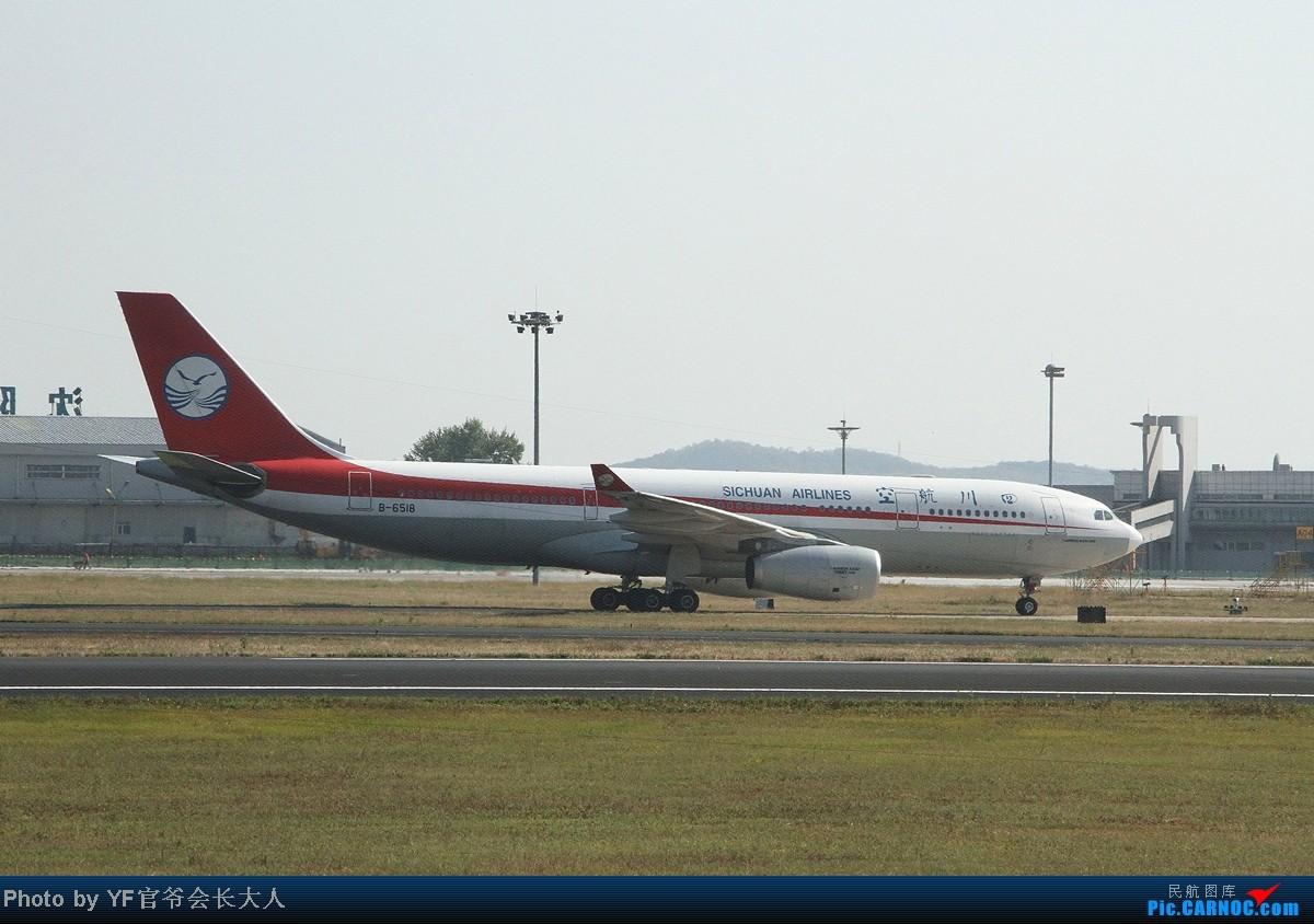 Re:[原创]10月6日一组逆光,从早上拍到下午,还是要请教一下各位高手怎样拍逆光 AIRBUS A330-200 B-6518 中国沈阳桃仙机场