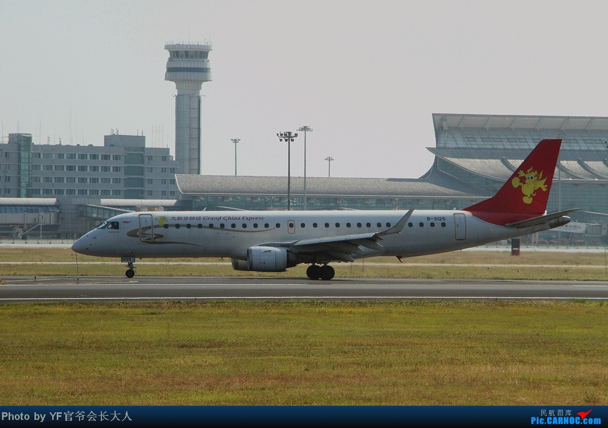 Re:[原创]10月6日一组逆光,从早上拍到下午,还是要请教一下各位高手怎样拍逆光 EMBRAER ERJ-190 B-3125 中国沈阳桃仙机场
