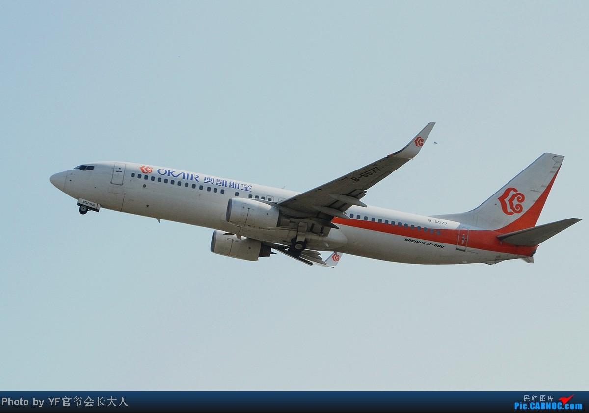 Re:[原创]10月6日一组逆光,从早上拍到下午,还是要请教一下各位高手怎样拍逆光 BOEING 737-800 B-5577 中国沈阳桃仙机场