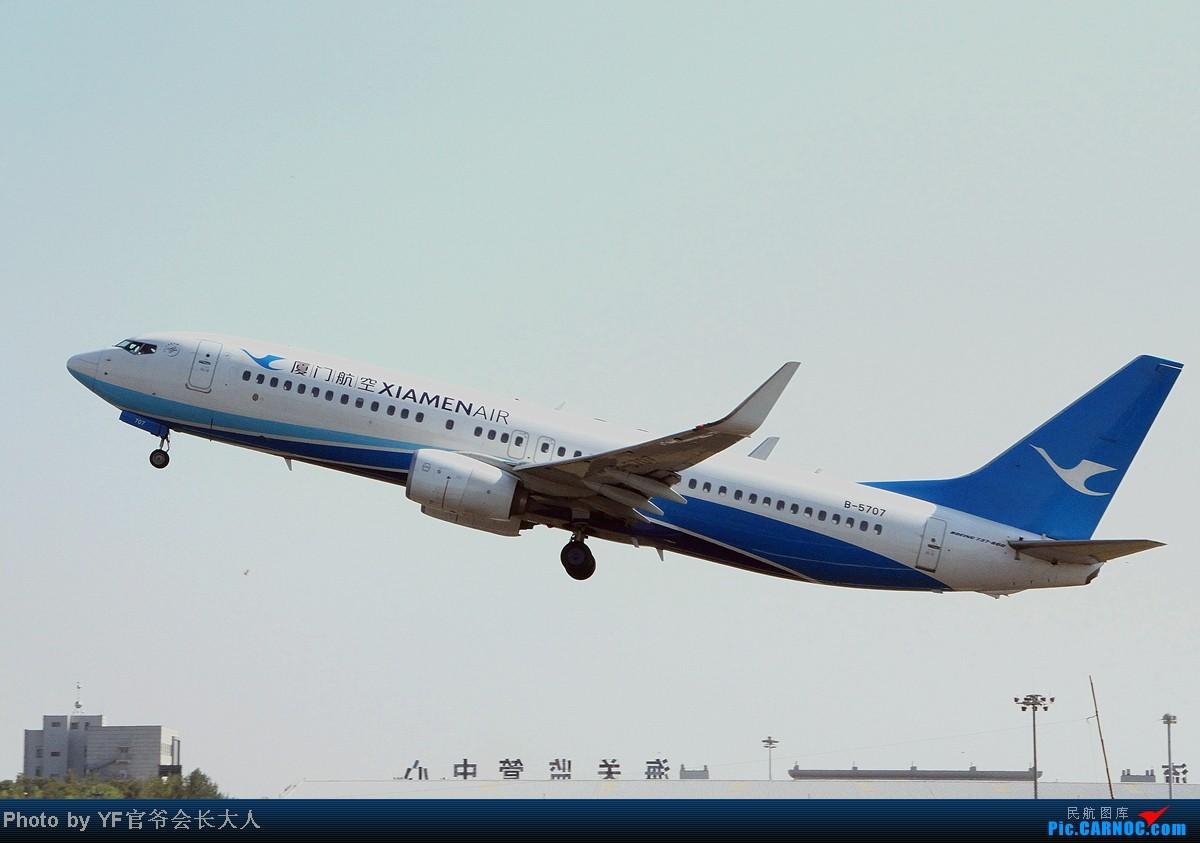 Re:[原创]10月6日一组逆光,从早上拍到下午,还是要请教一下各位高手怎样拍逆光 BOEING 737-800 B-5707 中国沈阳桃仙机场