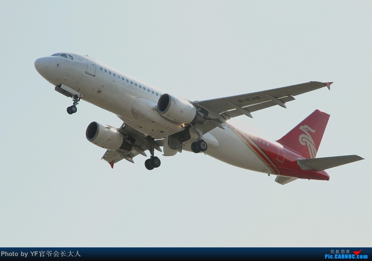 Re:[原创]10月6日一组逆光,从早上拍到下午,还是要请教一下各位高手怎样拍逆光 AIRBUS A320-200 B-6315 中国沈阳桃仙机场