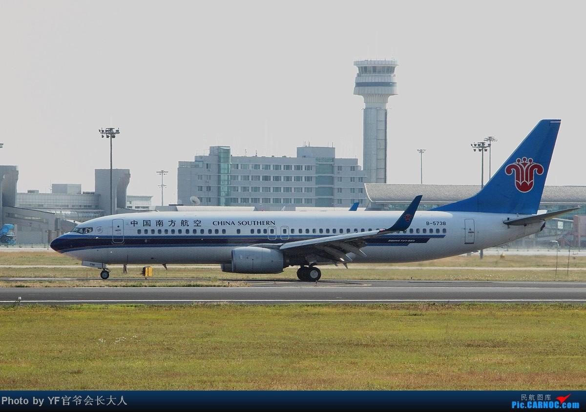Re:[原创]10月6日一组逆光,从早上拍到下午,还是要请教一下各位高手怎样拍逆光 BOEING 737-800 B-5738 中国沈阳桃仙机场
