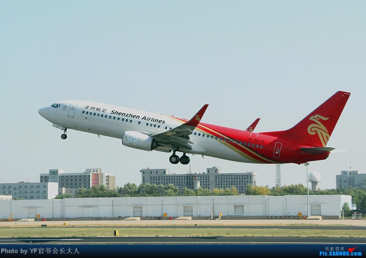 Re:[原创]10月6日一组逆光,从早上拍到下午,还是要请教一下各位高手怎样拍逆光 BOEING 737-800 B-5619 中国沈阳桃仙机场