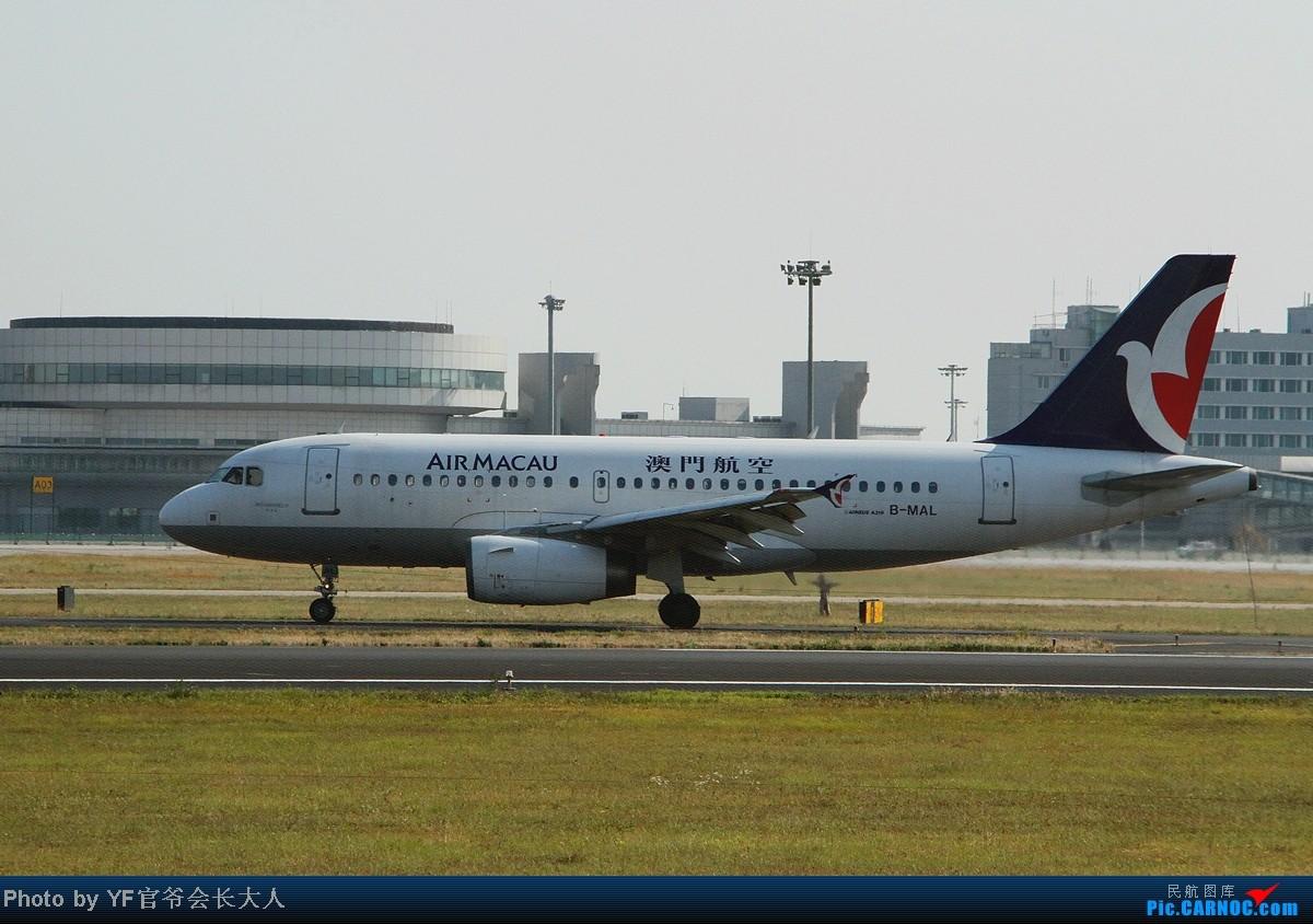 Re:[原创]10月6日一组逆光,从早上拍到下午,还是要请教一下各位高手怎样拍逆光 AIRBUS A319-100 B-MAL 中国沈阳桃仙机场