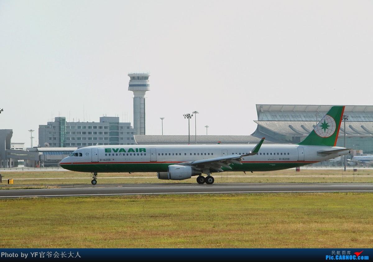 Re:[原创]10月6日一组逆光,从早上拍到下午,还是要请教一下各位高手怎样拍逆光 AIRBUS A321-200 B-16208 中国沈阳桃仙机场