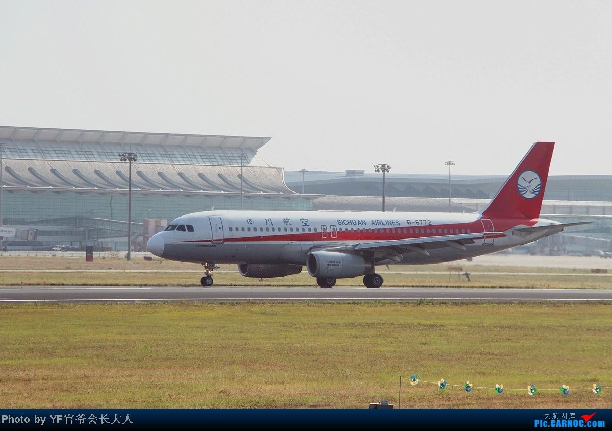 Re:[原创]10月6日一组逆光,从早上拍到下午,还是要请教一下各位高手怎样拍逆光 AIRBUS A320-200 B-6772 中国沈阳桃仙机场